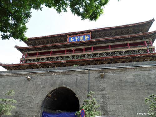 xian 81