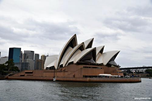 Sydney 21