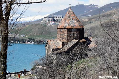 armene 11