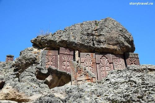 armene 12