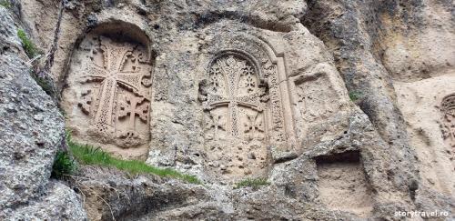 armene 19