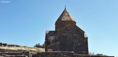armene 5