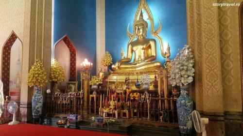 thailanda 5